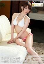 高貴正妹TV 390