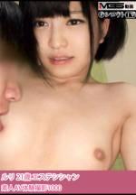 素人AV體驗攝影 1000