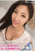 素人AV體驗攝影 1008