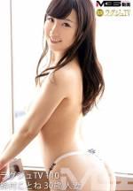高貴正妹TV 110