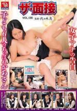 THE・面試 VOL.136 女子主播的告白 有6位子女的進擊歐巴桑