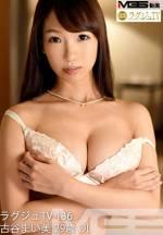 高貴正妹TV 136