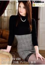 高貴正妹TV 490