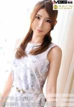 高貴正妹TV 104