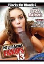 跨種族愛愛 13