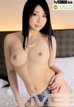 高貴正妹TV 185