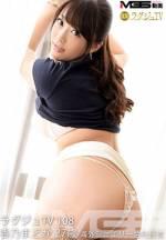 高貴正妹TV 108