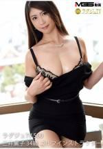高贵正妹TV 500