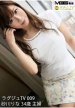 高貴正妹TV 009