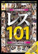 101 Lesbians  All Lesbians Best  Collector