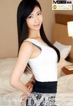 高貴正妹TV 120
