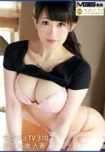 高貴正妹TV 310