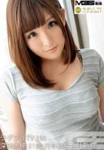 高貴正妹TV 105