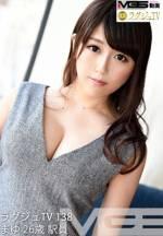 高貴正妹TV 138