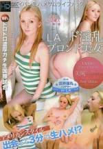 LA出發的超淫亂金髮美女 濃厚真實國際試合 Amy Quinn