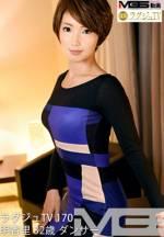 高貴正妹TV 170