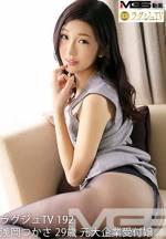高貴正妹TV 192