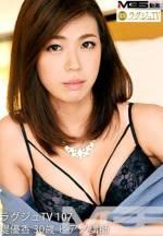 高貴正妹TV 107