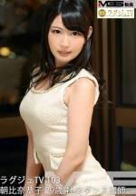 高貴正妹TV 103
